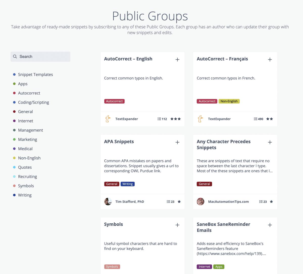 TextExpander Public Groups screenshot